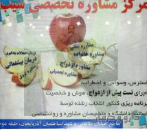 دکتر محراب بشیرپور