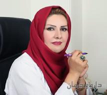 دکتر زهرا شاه حسینی