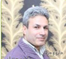 دکتر عباس روزبهانی