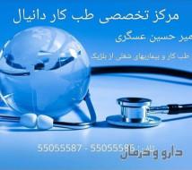 دکتر امیرحسین عسگری