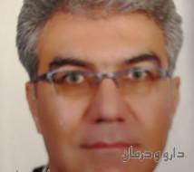دکترمحمدرضا بحرینی اصفهانی