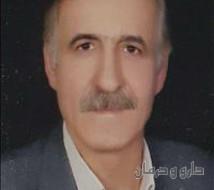 دکتر ابوالقاسم مهرابی