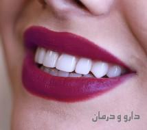کلینیک دندانپزشکی سلامت آفرین