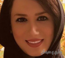 دکتر فتانه محمدی