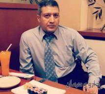 دکتر سید امیر فرهاد بحرینی