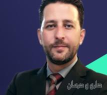 احمد اخوان عطار