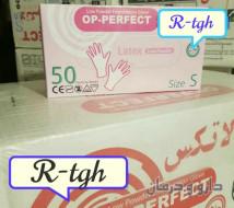 خانم رویا تقی پور