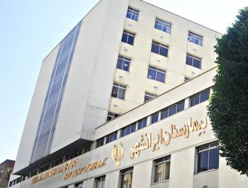 بیمارستان ايرانشهر