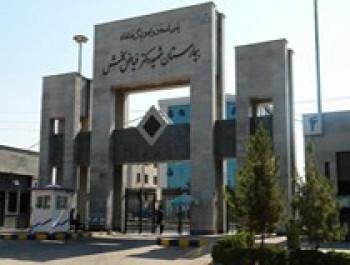بیمارستان فیاض بخش