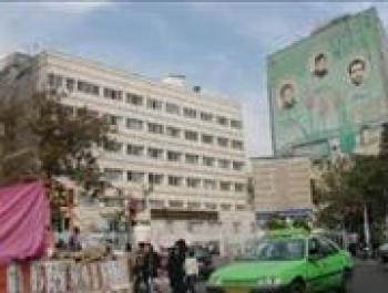 بیمارستان امام سجاد(ع) ناجا