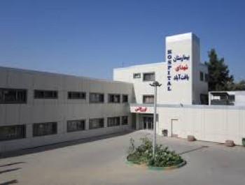 بیمارستان شهدای يافت آباد
