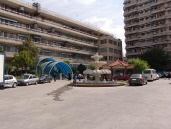 جامع زنان تهران
