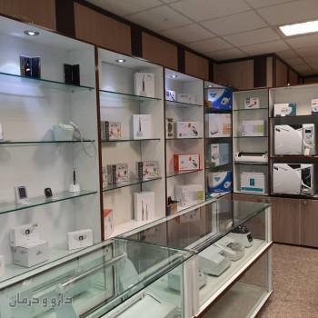 فروشگاه دیموند دنتال