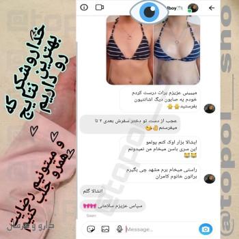 شقایق یوسفی کامران