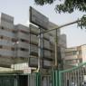 مرکز طبی کودکان تهران