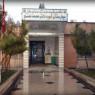 بیمارستان شهيد دکتر محمد مفتح ورامين