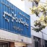 بیمارستان دکتر سپير تهران