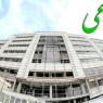بیمارستان ساعی خمینی شهر