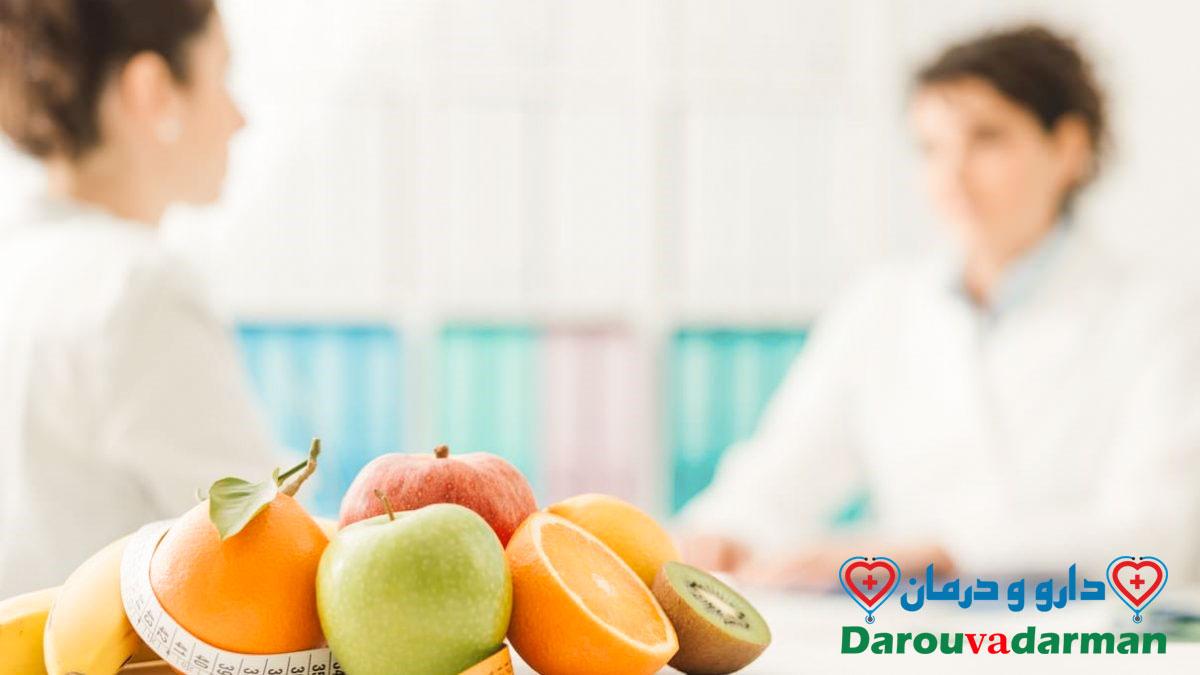 برای درمان لاغری(کاهش وزن) به چه پزشکی مراجعه کنیم؟