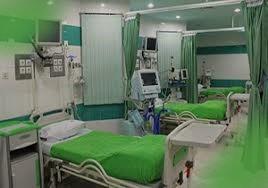 مراقبت های ویژه پزشکی چیست؟